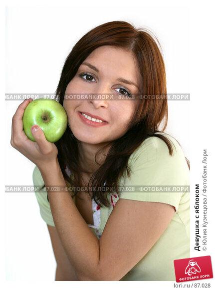 Девушка с яблоком, фото № 87028, снято 21 сентября 2007 г. (c) Юлия Кузнецова / Фотобанк Лори