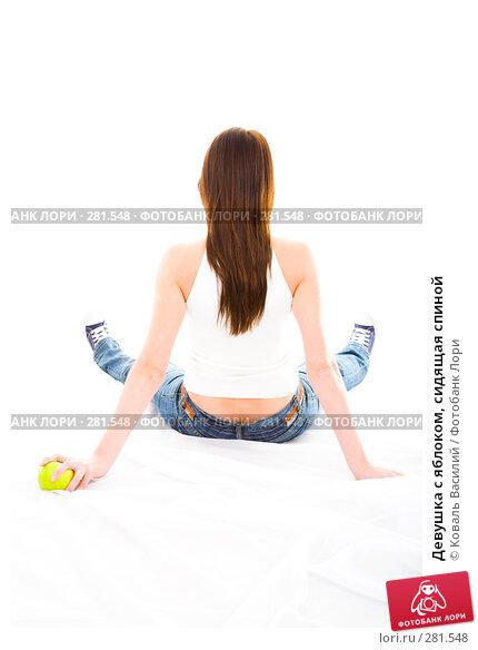 Девушка с яблоком, сидящая спиной, фото № 281548, снято 24 января 2008 г. (c) Коваль Василий / Фотобанк Лори
