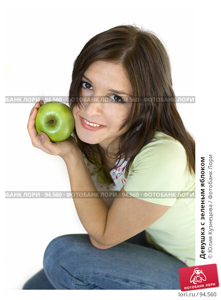 Девушка с зеленым яблоком, фото № 94560, снято 21 сентября 2007 г. (c) Юлия Кузнецова / Фотобанк Лори