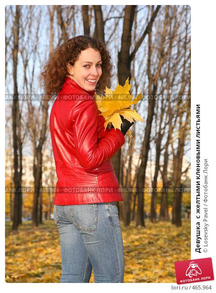 Девушка  с желтыми кленовыми листьями, фото № 465964, снято 10 декабря 2016 г. (c) Losevsky Pavel / Фотобанк Лори