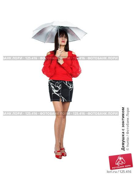 Девушка с зонтиком, фото № 125416, снято 25 октября 2007 г. (c) hunta / Фотобанк Лори