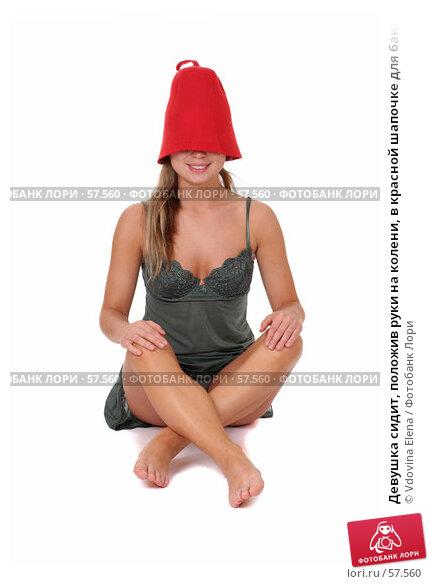 Купить «Девушка сидит, положив руки на колени, в красной шапочке для бани», фото № 57560, снято 12 мая 2007 г. (c) Vdovina Elena / Фотобанк Лори