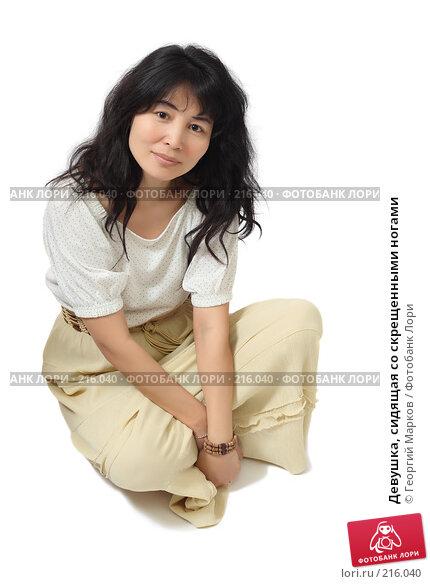 Девушка, сидящая со скрещенными ногами, фото № 216040, снято 2 июня 2007 г. (c) Георгий Марков / Фотобанк Лори