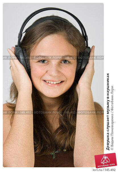 Девушка слушает музыку в наушниках, фото № 145492, снято 5 ноября 2007 г. (c) Вадим Пономаренко / Фотобанк Лори