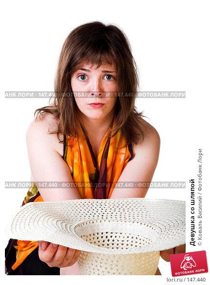 Девушка со шляпой, фото № 147440, снято 19 июля 2007 г. (c) Коваль Василий / Фотобанк Лори