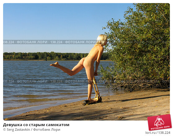 Девушка со старым самокатом, фото № 138224, снято 18 сентября 2005 г. (c) Serg Zastavkin / Фотобанк Лори