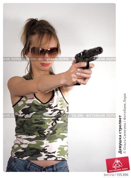 Девушка стреляет, фото № 155896, снято 15 июля 2007 г. (c) Ольга Сапегина / Фотобанк Лори