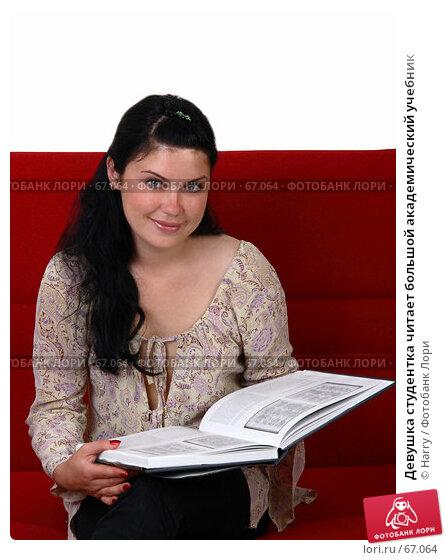 Девушка студентка читает большой академический учебник, фото № 67064, снято 21 июня 2007 г. (c) Harry / Фотобанк Лори
