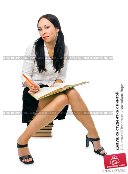 Девушка студентка с книгой, фото № 187760, снято 26 января 2008 г. (c) Анатолий Типляшин / Фотобанк Лори