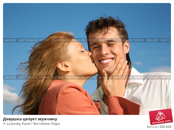 Купить «Девушка целует мужчину», фото № 260828, снято 25 марта 2018 г. (c) Losevsky Pavel / Фотобанк Лори