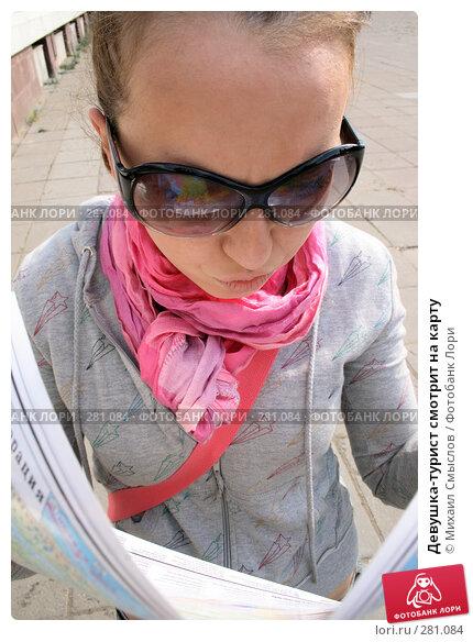 Девушка-турист смотрит на карту, фото № 281084, снято 20 января 2017 г. (c) Михаил Смыслов / Фотобанк Лори