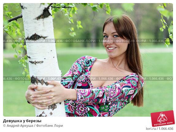 девушка в соку фото