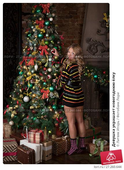 Купить «Девушка украшает новогоднюю ёлку», фото № 27260644, снято 29 ноября 2017 г. (c) Литвяк Игорь / Фотобанк Лори