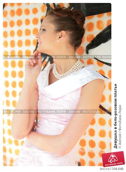 Девушка в бело-розовом платье, фото № 334048, снято 23 июня 2008 г. (c) Astroid / Фотобанк Лори