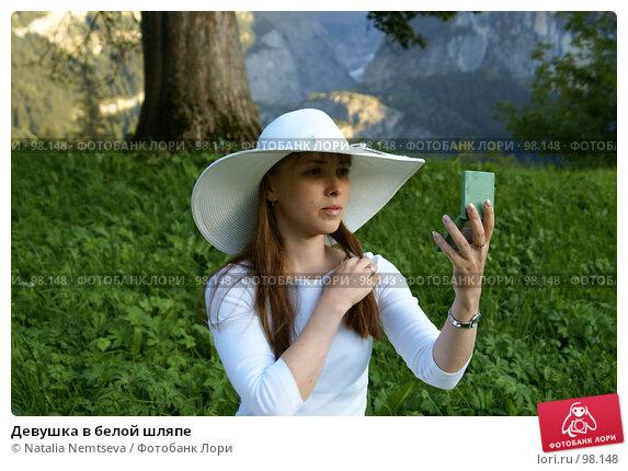 Девушка в белой шляпе, эксклюзивное фото № 98148, снято 12 сентября 2007 г. (c) Natalia Nemtseva / Фотобанк Лори