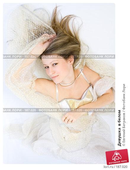 Девушка  в белом, фото № 187020, снято 4 января 2008 г. (c) Евгений Батраков / Фотобанк Лори
