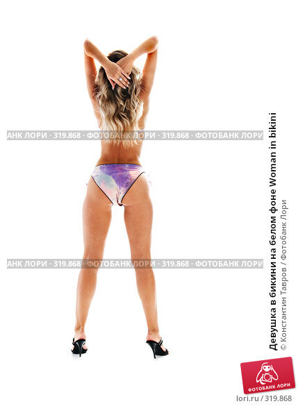 Девушка в бикини на белом фоне Woman in bikini, фото № 319868, снято 10 октября 2007 г. (c) Константин Тавров / Фотобанк Лори