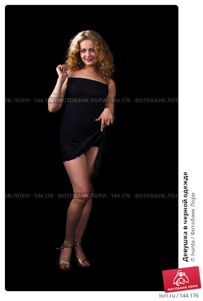 Девушка в черной одежде, фото № 144176, снято 17 июля 2007 г. (c) hunta / Фотобанк Лори