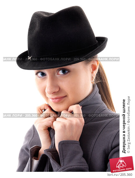 Девушка в черной шляпе, фото № 205360, снято 2 февраля 2008 г. (c) Serg Zastavkin / Фотобанк Лори