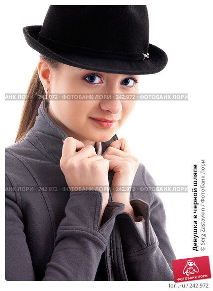 Девушка в черной шляпе, фото № 242972, снято 2 февраля 2008 г. (c) Serg Zastavkin / Фотобанк Лори