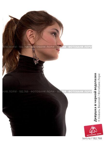 Девушка в черной водолазке, фото № 182768, снято 2 ноября 2006 г. (c) Коваль Василий / Фотобанк Лори