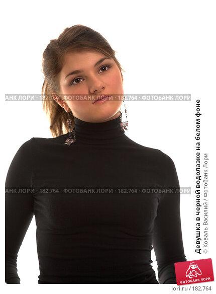 Девушка в черной водолазке на белом фоне, фото № 182764, снято 2 ноября 2006 г. (c) Коваль Василий / Фотобанк Лори