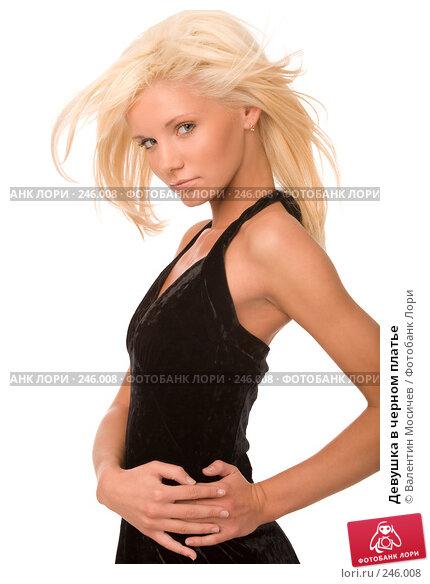 Купить «Девушка в черном платье», фото № 246008, снято 6 апреля 2008 г. (c) Валентин Мосичев / Фотобанк Лори