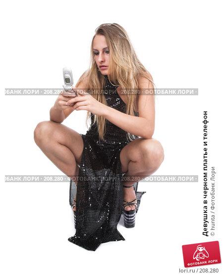 Купить «Девушка в черном платье и телефон», фото № 208280, снято 13 февраля 2008 г. (c) hunta / Фотобанк Лори