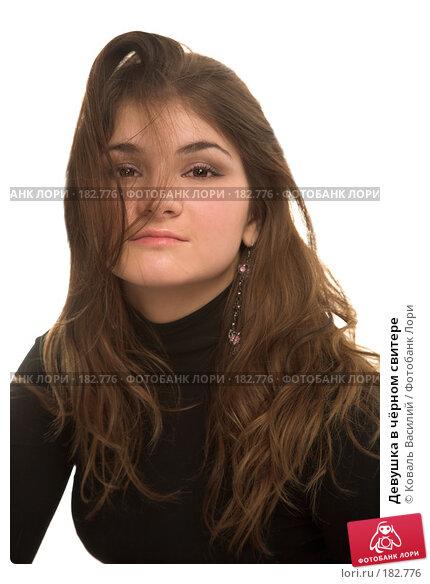 Девушка в чёрном свитере, фото № 182776, снято 2 ноября 2006 г. (c) Коваль Василий / Фотобанк Лори