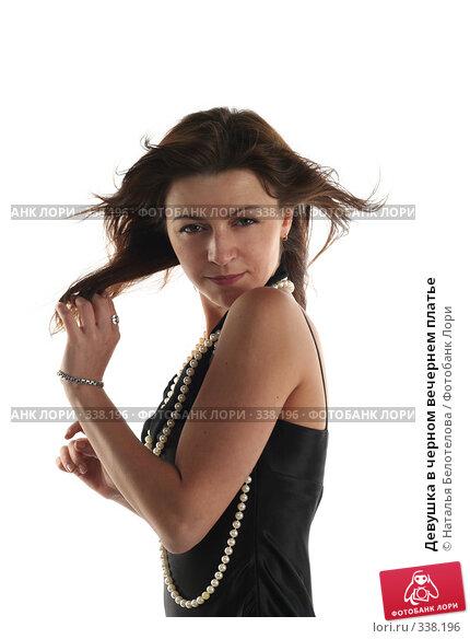 Девушка в черном вечернем платье, фото № 338196, снято 31 мая 2008 г. (c) Наталья Белотелова / Фотобанк Лори