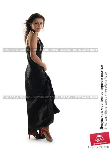 Девушка в черном вечернем платье, фото № 338200, снято 31 мая 2008 г. (c) Наталья Белотелова / Фотобанк Лори