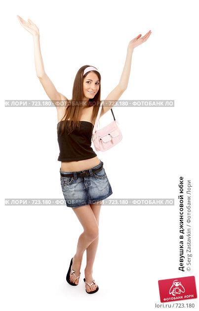 Фото красивой девушки в джинсовой юбке 16 фотография