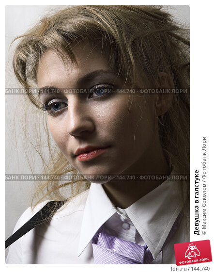 Девушка в галстуке, фото № 144740, снято 2 декабря 2007 г. (c) Максим Соколов / Фотобанк Лори