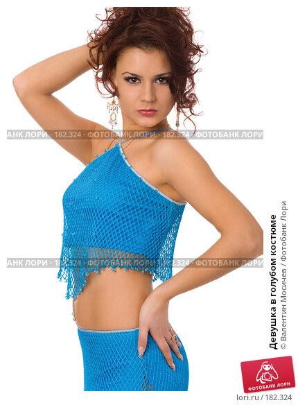 Девушка в голубом костюме, фото № 182324, снято 20 января 2008 г. (c) Валентин Мосичев / Фотобанк Лори