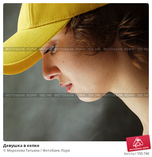 Девушка в кепке, фото № 150740, снято 17 июля 2003 г. (c) Морозова Татьяна / Фотобанк Лори