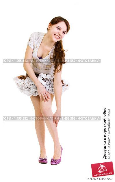 Женщина в короткой юбке видео фото 623-793