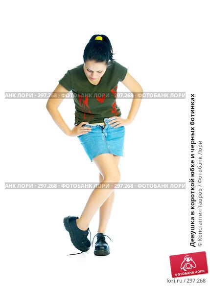 Девушка в короткой юбке и черных ботинках, фото № 297268, снято 28 июля 2007 г. (c) Константин Тавров / Фотобанк Лори