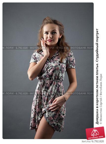 889ecf88985 Девушка в коротком летнем платье. Студийный портрет. Купить фото ...