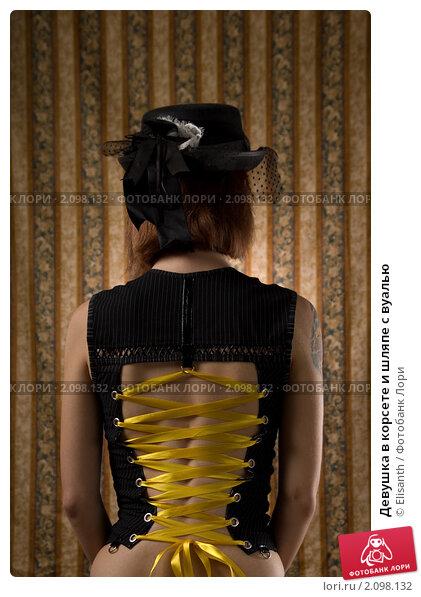 8ab6fbd146553 Девушка в корсете и шляпе с вуалью. Купить фото № 2098132. Фотограф ...