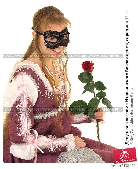 Купить «Девушка в костюме Итальянского Возрождения, середина 15 века», фото № 138404, снято 7 января 2006 г. (c) Serg Zastavkin / Фотобанк Лори