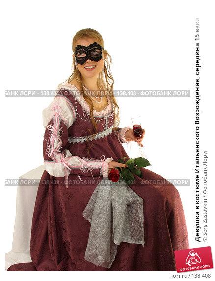 Купить «Девушка в костюме Итальянского Возрождения, середина 15 века», фото № 138408, снято 7 января 2006 г. (c) Serg Zastavkin / Фотобанк Лори