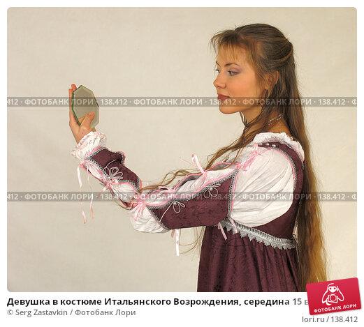 Девушка в костюме Итальянского Возрождения, середина 15 века, так называемый «костюм Джульетты», высшее сословие, фото № 138412, снято 7 января 2006 г. (c) Serg Zastavkin / Фотобанк Лори