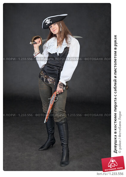 Фото с пистолетом в руках