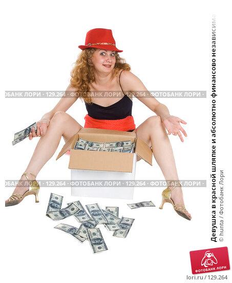 Девушка в красной шляпке и абсолютно финансово независима, фото № 129264, снято 17 июля 2007 г. (c) hunta / Фотобанк Лори