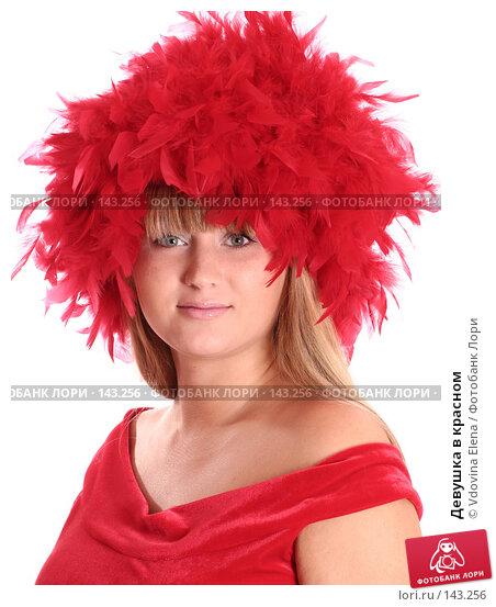 Купить «Девушка в красном», фото № 143256, снято 15 ноября 2007 г. (c) Vdovina Elena / Фотобанк Лори