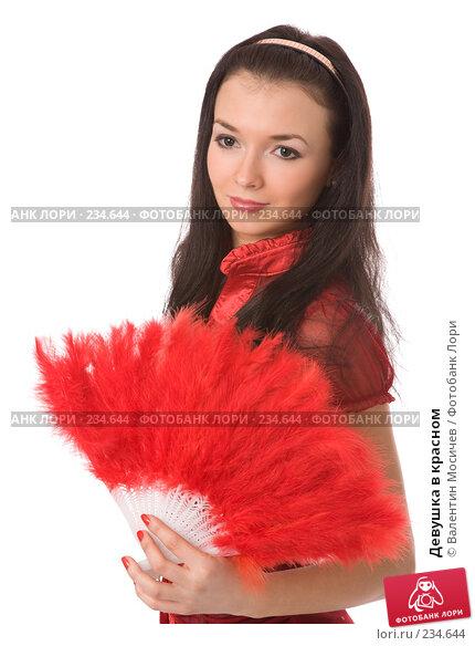 Девушка в красном, фото № 234644, снято 22 сентября 2017 г. (c) Валентин Мосичев / Фотобанк Лори