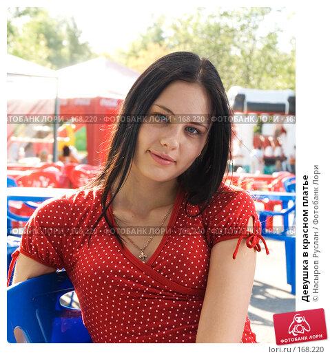Девушка в красном платье, фото № 168220, снято 19 августа 2007 г. (c) Насыров Руслан / Фотобанк Лори