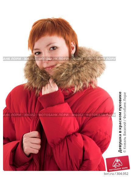 Девушка в красном пуховике, фото № 304052, снято 21 марта 2008 г. (c) Коваль Василий / Фотобанк Лори