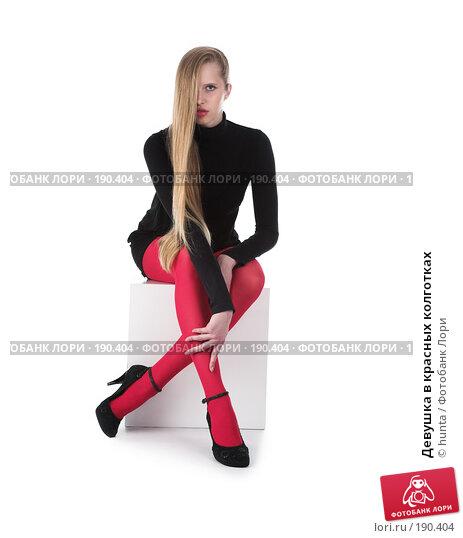 Девушка в красных колготках, фото № 190404, снято 27 ноября 2007 г. (c) hunta / Фотобанк Лори