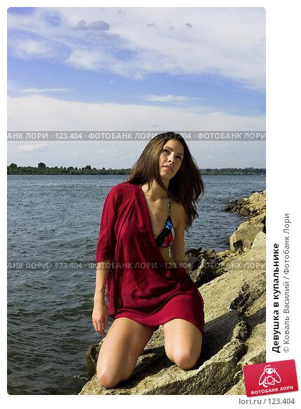Девушка в купальнике, фото № 123404, снято 20 июля 2017 г. (c) Коваль Василий / Фотобанк Лори